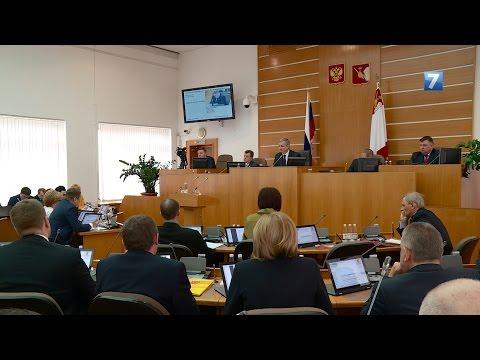 видео: Новости Вологды 2017.04.26