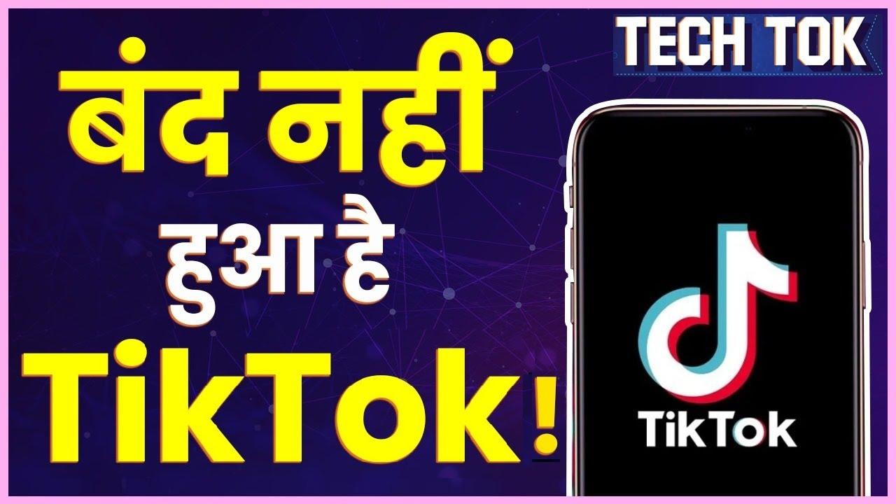 Tiktok Apk Download Uptodown Jio Phone Apklods