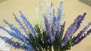 Обзор посылки из Китая (искусственные цветы, лаванда)(, 2018-04-01T18:23:01.000Z)