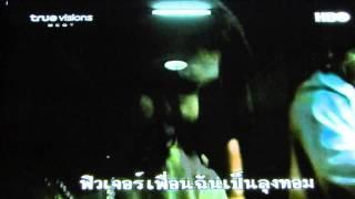 Eminem - 313 sub Thai