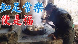 家裡又髒又窮,但86歲的鄭祥老人很滿意,聽聽他說的啥? 【盧保貴視覺影像】
