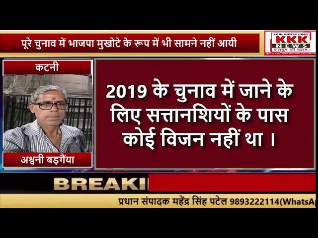 चुनाव में उतरने के लिए मोदी के पास जनवरी 19 तक कोई ऐसी उपलब्धि नहीं थी जिस पर वोट मांगा जा सकता