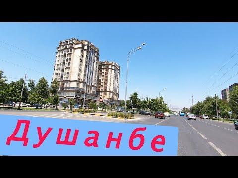 Душанбе, Диагностика - Саховат - Автоцентр