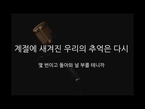엑소 - Universe (여Key/-1Key)(Acoustic MR)(Acoustic Inst)(Piano MR)
