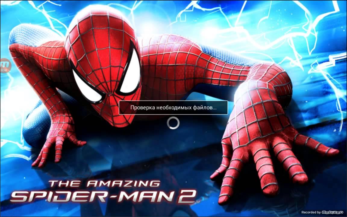 Скачать Новый Человек-паук 2 1.2.7d на андроид …