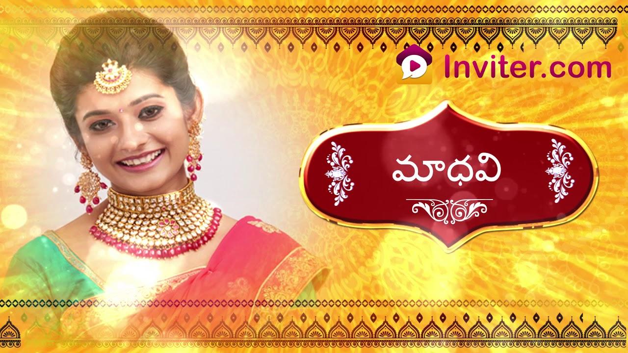Telugu Wedding Video Invitation 2020 Inviter Com Youtube