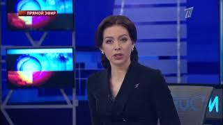 Главные новости. Выпуск от 26.01.2018