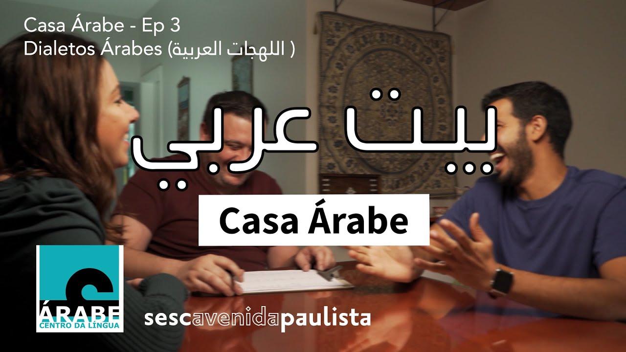 Casa Árabe | Episódio 3 | Dialetos Árabes ( اللهجات العربية )