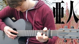 Ajin ED  - How Close You Are - Fingerstyle Guitar Cover mp3