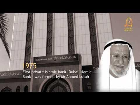 Al Maali Islamic Finance - History of Islamic Banking