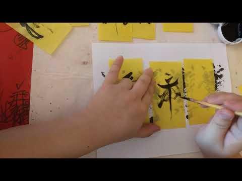 Taoism FU Talisman Drawing - Taoist Magic Script