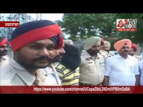 Tarntaran, Police recovered 30 crore's Heroine from Wanted Sumgular