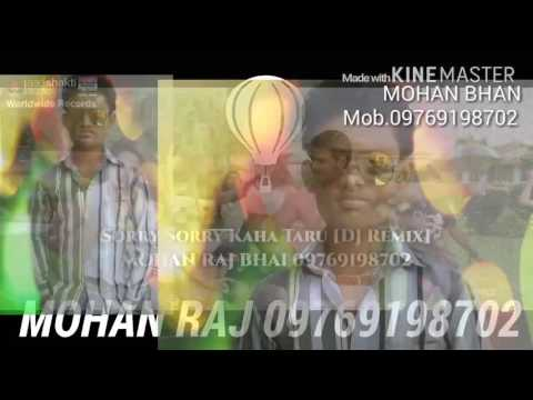 Sorry Sorry Kaha Taru Dj Remix