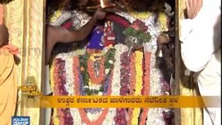 Download lagu Kundur Davangere Gudiya Nodiranna Part2 MP3