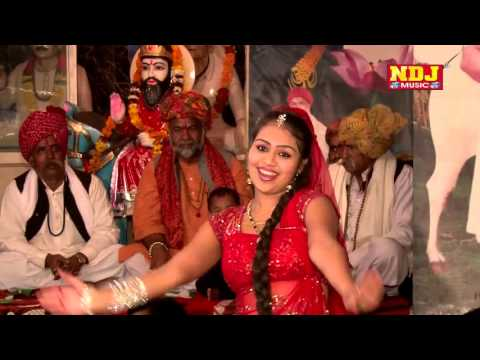 Piya kholi Dham Dikhade | Baba Mohan Ram Hit Song | RC Upadhyay | NDJ Music