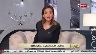 حنان مطاوع تتحدث عن علاقتها بالمنتج أحمد السيد | في الفن