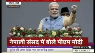 Nepal Ki Sansad Mein Diya Modi Ka Bhashan