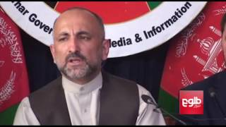 Daesh Militants Infiltrate Afghanistan From Pakistan, says Atmar