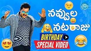 Sunil Birthday Special Video || Birthday Special Wishes From iDream Media || Something Special #26