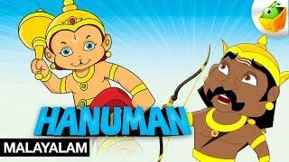 Hanuman | Full Movie (HD) | Animated Movie | Magicbox Malayalam Stories for Kids
