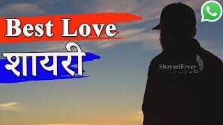 Love Heart Touching WhatsApp Status Video (Male Version) | Best Shayari in Hindi