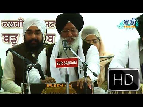 Bhai-Harinder-Singh-Ji-Romy-Veerji-Sri-Amritsar-Sahib-At-G-Rakabganj-Sahib-On-11-Feb-2017