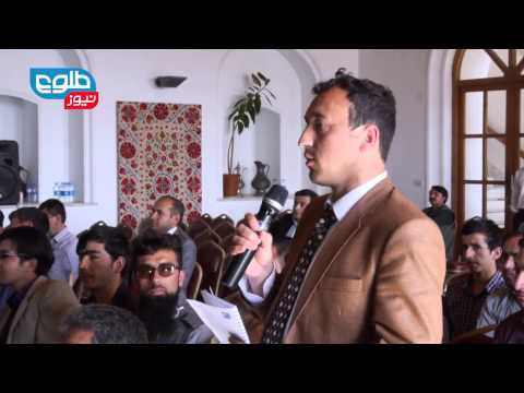 EXCLUSIVE PROGRAMME: Afghanistan, Region and The World