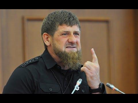 Кадыров хочет наказывать