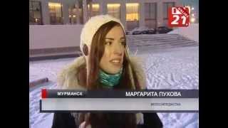 2015 Час Земли Мурманск ТВ21(28 марта 2015 года в Мурманске состоялся велопробег