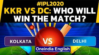 IPL 2020: KKR VS DC: Eoin Morgan & Co. look to keep play-offs hope alive | Oneindia news