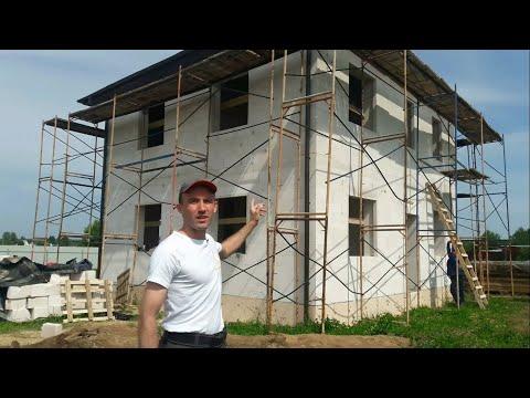 Двухэтажный дом из газобетона по проекту Сумароково. Планировки. Обзор дома. 0+