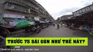 Khám phá cư xá Thanh Đa, Quận Bình Thạnh - Huyền thoại sống Sài Gòn trước 1975 - Land Go Now ✔