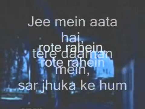 Tere bina zindagi se lyrics translation