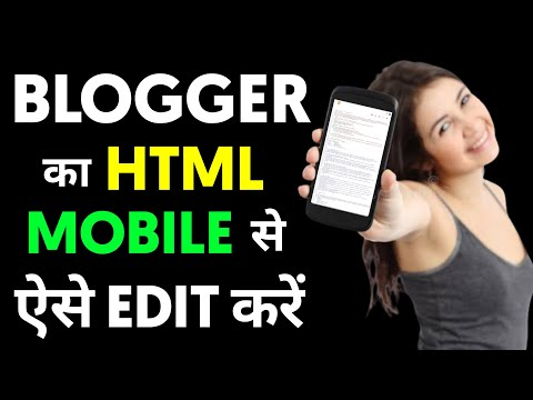 How To Edit Blogger Html Theme In Android Mobile | Best Blogger Theme Editing Method