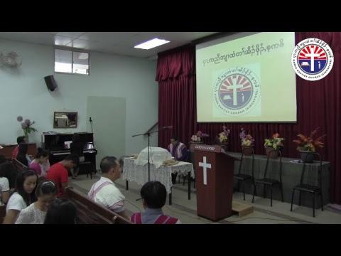 06/08/2017  MORNING SERVICE KAREN BAPTIST CHURCH SINGAPORE (811 UPPER SERANGOON ROAD)
