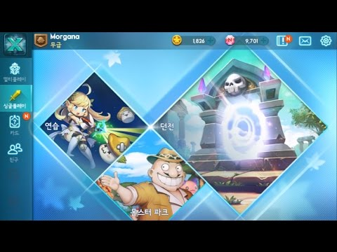 MapleBlitzX - First Look - New MapleStory Mobile Game