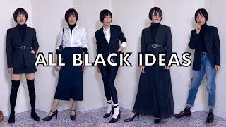 ALL BLACK как одеться во все черное и выглядеть стильно 25套全黑穿搭