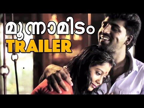 Moonamidam Malayalam Short Film Teaser 2 | Rachana Naayanan Kutty | Rj Shaan