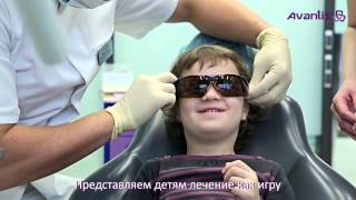 Детская стоматология | клиника Avantis 3D(Сайт клиники: http://www.avantis3d.ru http://youtu.be/R7yimT0Upa8 В клинике профессора Ряховского Avantis работает детская стоматоло..., 2015-08-27T05:05:28.000Z)
