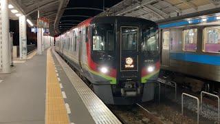【4K】高徳線 2700系 特急うずしお30号 高松駅到着