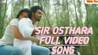 Sir Osthara Full Video Song    Businessman Movie    Mahesh Babu