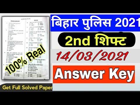 Bihar Police 14 March 2nd Shift Answer Key 2021 / Bihar Police 14 March Second Shift Answer Key