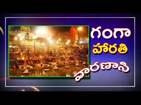 Ganga Harathi video Varanasi || Yatas media