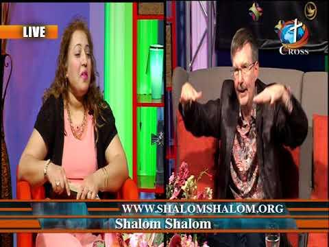 Shalom Shalom Dr. Marisol and Reverend Dexter Peltzer 04-10-2018 Arabic