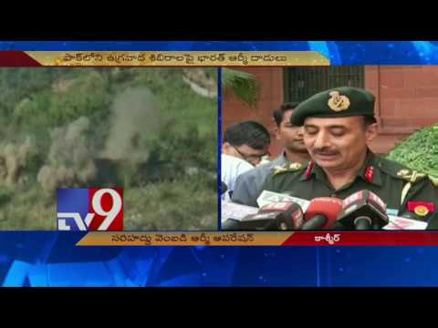 Army confirms strikes on militant camps across LoC - TV9