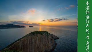 西貢破邊洲日出 Sai Kung Po Pin Chau Sunrise