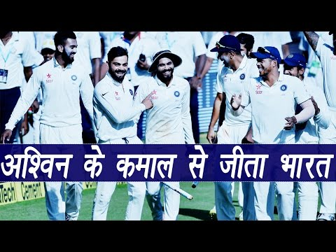 India beat Australia by 75 runs, Ashwin-Jadeja shines in 2nd Test Match | वनइंडिया हिन्दी