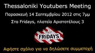 Thessaloniki Youtubers Meeting 14 Σεπτεμβρίου 2012 ~ 7μμ