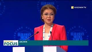 В Алматы пройдет XV Евразийский Медиа Форум