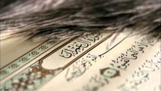 سورة آل عمران كاملة - الشيخ احمد العجمي